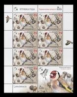 Belarus 2018 Mih. 1243 Fauna. Bird Of The Year. European Goldfinch (M/S) MNH ** - Belarus