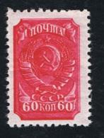 1939 August Mi SU 684IVA Sn SU 738 Yt SU 737  Sg SU 847  AFA SU 732 Postfrisch Xx - 1923-1991 USSR
