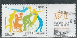 FRANCE 2018 ASPTT - 1898 - 2018 - OBLITERE  - YT 5208 - France