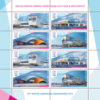 Russia, 2019, UNIVERSIADE,Winter Sport, Stadiums-2, Sheetlet - 1992-.... Federation