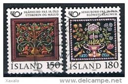 Iceland 1980 - Old Decorative Art Used - 1944-... Republik