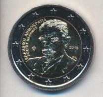 Greece 2018 Stgl./unzirkuliert Reprint: 750.000 Stgl./unzirkuliert 2018 2 Euro Kostis Palamas - Greece
