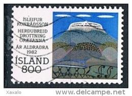 Iceland 1982 - The Year Of Elderly People - 1944-... Republik