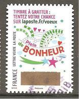 FRANCE 2016 Adhésif  Y T N ° 11342  Oblitéré Cachet Rond - France