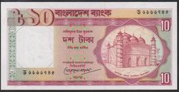 Bangladesh 10 Taka 1996 P26c UNC - Bangladesh