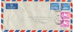 SINGAPORE  MALAYA AIR MAIL 1956    (FEB190015) - Singapore (1959-...)