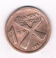 1 FRANC 1961 KATANGA  CONGO /1260/ - Katanga