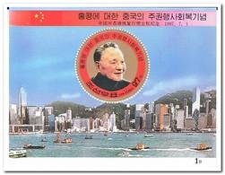 Noord Korea 1997, Postfris MNH, Return From Hong Kong To China - Korea (Noord)