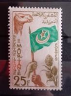 1960 MAURITANIE Y&T N° 138 ** - PROCLAMATION DE LA REPUBLIQUE ISLAMIQUE - Mauritanië (1960-...)
