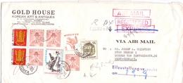 COREA AIR MAIL COVER  REGISTRED 1978     (FEB190016) - Corea Del Nord