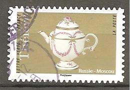 FRANCE 2018 Adhésif  Y T N ° 1??? Oblitéré Cachet Rond Théière  Russie- Moscou - France