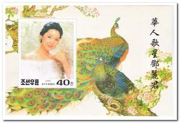Noord Korea 1996, Postfris MNH, Teresa Teng - Korea (Noord)