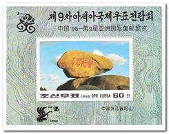 Noord Korea 1996, Postfris MNH, International Stamp Exhibition China '96 - Korea (Noord)