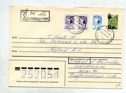 Lettre Recommandee Sue Tete  Medaille Surchargé - 1923-1991 USSR