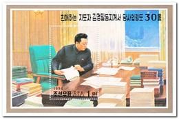 Noord Korea 1994, Postfris MNH, 30 Years Leading Party Work Of Kim Jong Il - Korea (Noord)