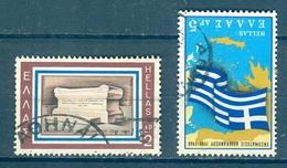 Greece, Yvert No 962/963 - Grèce