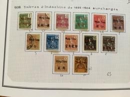 LOT PRESTIGE COLONIES FRANÇAISES  ASIE CHINE Collection Timbres Mongtseu Rare !! - Mong-tzeu (1906-1922)