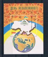 Ukraine 1994 Weltkugel Block 3 ** - Ukraine