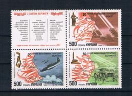 Ukraine 1994 Armee Mi.Nr. 122/24 4er Block ** - Ukraine