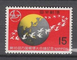 TIMBRE NEUF DU JAPON - 16E CONGRES DE L'UPU A TOKYO : VOL DE COLOMBES AUTOUR DE LA TERRE N° Y&T 961 - U.P.U.