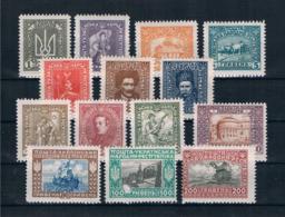 Ukraine 1920 Mi.Nr. I - XIV Kpl. Satz ** - Ukraine