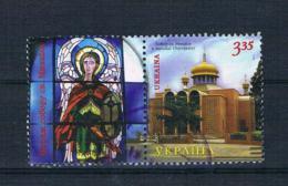 Ukraine 2007 Mi.Nr. 840 Gestempelt - Ukraine
