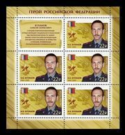Russia 2018 Mih. 2550 Heroes Of Russia. Major Alexey Bukhanov (M/S) MNH ** - Nuevos