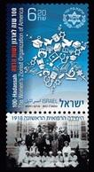 2012Israel2313100 Years Of Hadassah Women's Zionist Organization - Gebraucht (mit Tabs)
