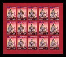 Russia 2018 Mih. 2591 Church On Blood In Yekaterinburg (M/S) MNH ** - Nuevos