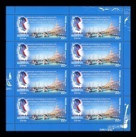 Russia 2018 Mih. 2606 New Wave International Music Contest In Sochi. Sea Port. Ships (M/S) MNH ** - Nuevos