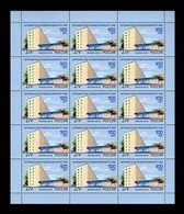 Russia 2018 Mih. 2621 Central Research Institute Of Communications (M/S) MNH ** - Nuevos