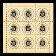 Russia 2018 Mih. 2623 State Secret Service Of The Armed Forces (M/S) MNH ** - Nuevos