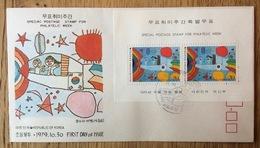South Korea 1979, FDC Philatelic Week, S/S Souvenir Sheet - Korea (Zuid)