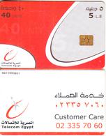 EGYPT - Telecom Egypt Telecard 5 L.E.(matt Surface), CN : G610, Chip GEM3.3, Used - Egypt