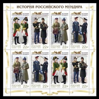 Russia 2019 Mih. 2659/62 Uniforms Of Courier Service. Bicycle. Automobile (M/S) MNH ** - Unused Stamps