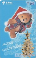 TARJETA TELEFONICA DE CHINA USADA. Merry Christmas - 1/4. MY-JLT-2002-13- (4-4). (231) - Navidad