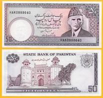 Pakistan 50 Rupees P-40(7) ND (1986-2006) UNC - Pakistan