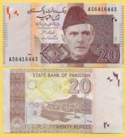 Pakistan 20 Rupees P-46b 2006 UNC - Pakistan