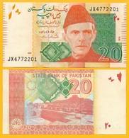Pakistan 20 Rupees P-55 2018 UNC - Pakistan