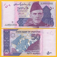 Pakistan 50 Rupees P-47k 2017 UNC - Pakistan