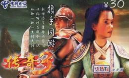 TARJETA TELEFONICA DE CHINA. CINE, Chinese Movie 1/6. MY-JLT-2003-6-22- (6-1) (419) - Cine