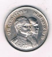 1 BAHT 1978 THAILAND /1279/ - Thaïlande
