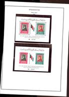 Afghanistan 508-509 Nadir Shah Independence Day Souvenir Sheet Perf Imperf MNH 1961 A04s - Afghanistan