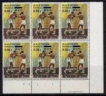 C0240 ZAIRE 1975, SG 838 Z0.06 Foreman - Ali Boxing Match, Kinshasa, MNH Control Block Of 6 - Zaire
