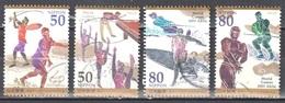 Japan 2001- Mi.3250-53 - Used - Gebruikt