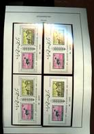 Afghanistan Horse Sheep Camel Afghan Hound 2 Each Perf Imperf MNH 1961 A04s - Afghanistan