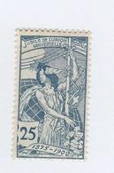 SUISSE  N° 88  *   Cote 30,00 - 1882-1906 Wappen, Stehende Helvetia & UPU