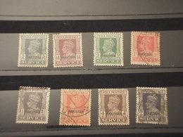 PAKISTAN - 1947 RE 8 VALORI, Insieme/set - TIMBRATI/USED-NUOVI(+) - Pakistan