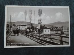 KOSOVSKA MITROVICA SERBIA - MOST NA IBRU - TRAVELLED - Serbia
