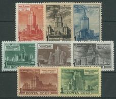 Sowjetunion 1950 Geplante Moskauer Hochbauten 1527/34 Mit Falz - 1923-1991 USSR